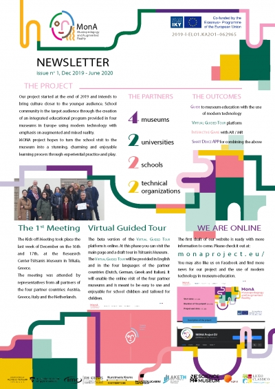 NEWSLETTER issue no1, Dec 2019 - June 2020
